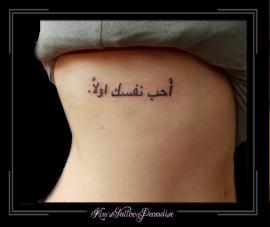 arabisch tekst zij