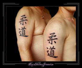 judo logo en chinese tekens arm